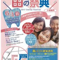 6月のライブのお知らせ!(^^)!