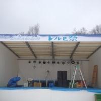 レルヒ祭 ステージ