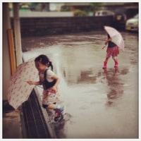 Fun in the rain...