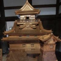 【浅見光彦の旅】犬山城、明治村 ~岐阜~