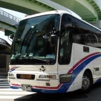 中国JRバス 644-3903