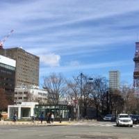 札幌に行ったという証拠写真