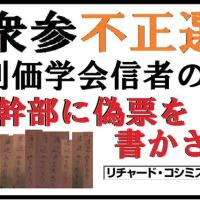 転載: 池田先生と歴史家トインビー博士の対談集