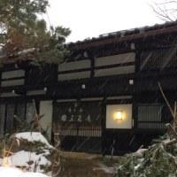 【旅】温泉旅行に行ってきました *1日目のお話*高山から平湯温泉へ*