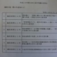 6月22日本会議 & 明日から都議選。
