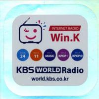 放送局からの贈り物 KBS W.R.