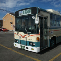 青バス200号に乗って(20)