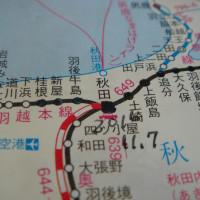 秋田から新潟まで