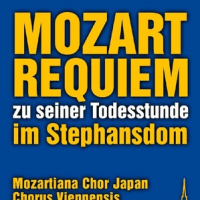 Mozartian Chorus Japan 大阪支部 福島レッスン変更のお知らせ