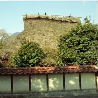 日本茅葺紀行 NO,367 東広島市志和の民家