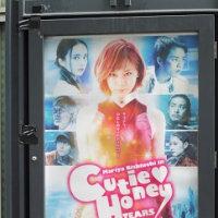 「CUTIE HONEY -TEARS-」初日舞台挨拶に行きました。 西内まりやさん・・・素敵でした。