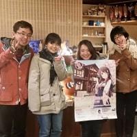 ☆ 1月・2月・3月の予定です。 田原本の実験店舗、始まります。宜しくお願いします。 ☆