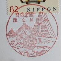 散策・青森!(8) 青森県警のパトカーを見て善知鳥神社に行く
