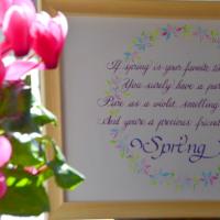 「春を愛する人は・・・」の季節は、もうそこに。
