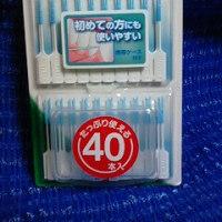 サンスターのGUM、歯間ブラシ買ってきました:D