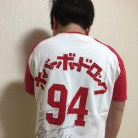 KUSHIDAシャツ。