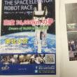 予告!宇宙エレベーターロボット競技会
