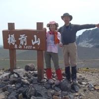 一日二座目の里山・・樽前山(1022m)