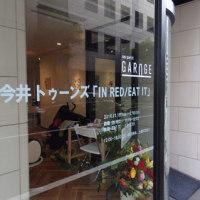 今井トゥーンズ「IN RED/EAT IT」