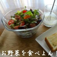 昨日&今日の・・・おうちDEお昼ご飯です♪