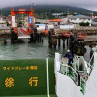 トシヤさんご家族と長崎へ 復路