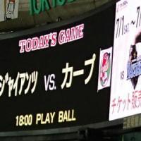 5月26日(金) これがプロ? いや、草野球だ!!