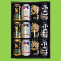 エールビールのディープな世界を知るためのギフトセット・・・よなよなエール(ヤッホーブルーイング)編