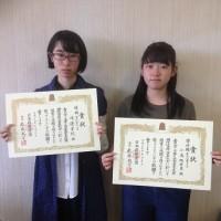 中学選抜代表は岩原君と渡邊さん
