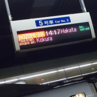 14:17発