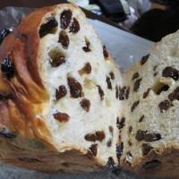HOTEL NEW OTANIのブドウパン