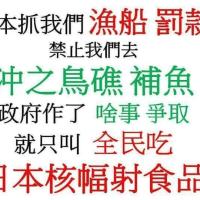 """對於""""大惡"""",捨棄有""""猜想與自律""""只欠""""不能執掌正義""""膽小日本新聞,人們在""""沉默的暴力""""。另一方面。"""