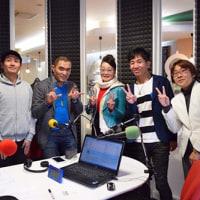 【お知らせ】2/8(水) ラジオ出演します!
