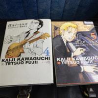 電車で読書