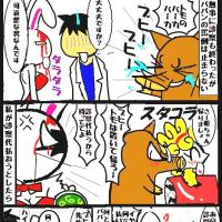 姫ちゃん病院の思い出の巻