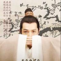中国歴史ドラマ「琅琊榜(ろうやぼう)」作品を紹介