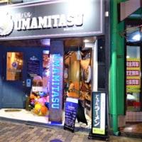【新店】とろろラーメン@麺バル UMAMITASU