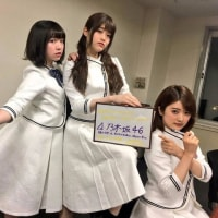 全国アルバムキャンペーン大阪チーム本日も絶好調でおばんざーーい!ってか今日の昼ごはんは、「やましたこやき」?? 19⊿