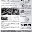 引き裂かれた移民史:ドキュメント映画【まぶいぐみ】