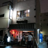 博多モツ鍋有名店