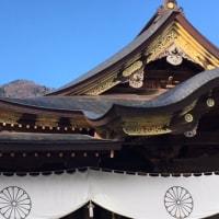 弥彦神社へ行こう!