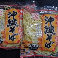 沖縄の味 -沖縄そば-