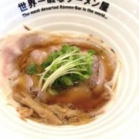 世界一暇なラーメン屋 in 渡辺橋