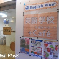 2017年English Plus(英語学校・カフェ)ゴールデンウィークお休みのお知らせ(日本語編)