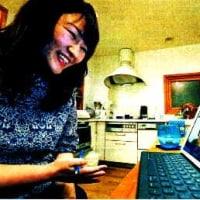Skypeで「ネット飲み会」・・・しばらく息子ともやってないなぁ~