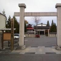 今日は青森県むつ市に向かっています(^o^)/