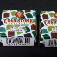 コールド・ストーン・クリーマリー チョコミント