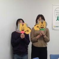 家計簿クラブ連絡会
