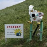 観光地の記念写真販売 可愛いカメラマンをお見かけしました。