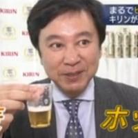 WBS ワールドビジネスサテライト:テレビ東京 2017/02/08(水)