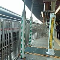 01/18 東京メトロ丸ノ内線四ツ谷駅